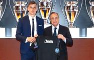 Мадридский «Реал» представил 19-летнего украинского вратаря