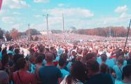Фантастический день: сотни тысяч свободных людей в центре Минска