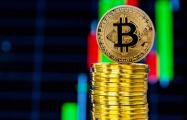Три фактора, которые говорят о скором подорожании Bitcoin