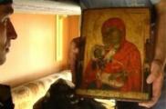 """На """"Минской почте"""" обнаружили старинную икону"""