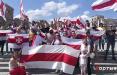 Белорусы Киева поддержали активистов-политзаключенных «Европейской Беларуси»