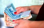 После выходных белорусский рубль может начать «лихорадить»