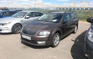 «Машину уже оплатил, а ввезти не могу»: рассказ белоруса, который купил Skoda