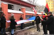 Белорусы во Львове пикетировали генконсульство РФ