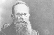 В Минске отметили 150-летие Михаила Грушевского