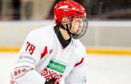 Белорусский хоккеист подписал контракт с канадским клубом