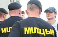 В Гродно ОМОН задержал противников закона об отсрочке