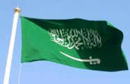 Саудовская Аравия будет считать «актом войны» нападение на нефтяные объекты