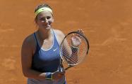 Виктория Азаренко снялась с турнира в Тяньцзин