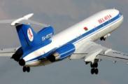 Гражданам стран ТС разрешено беспошлинно ввозить воздушным транспортом товары на 10 тысяч евро