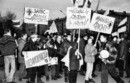 Как отмечали День святого Валентина в Минске в 1998 году