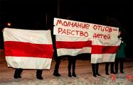Регионы выходят на вечерние акции протеста и солидарности