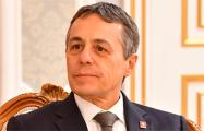 Глава МИД Швейцари – Макею: Наталья Херше должна быть освобождена