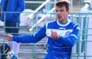 Белорусский футболист минского «Динамо» перешел в хорватский клуб