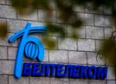 КГБ: Сотрудник «Белтелекома» воровал трафик для «Атлант Телекома»