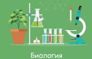 Автор учебника по биологии объяснила Лукашенко, зачем дети изучают червей