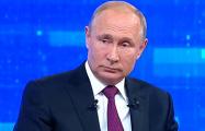 Камикадзе Путин