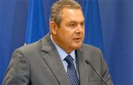 Министр обороны Греции ушел в отставку из-за спора о Македонии