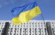 ЦИК Украины начал подсчет голосов
