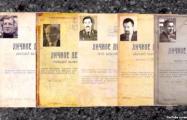 Фильм о похищениях в Беларуси «Банда» появится в интернете