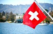 Швейцария потребовала от РФ прекратить шпионаж на своей территории