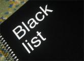 Мингорисполком опубликовал «черный список» компаний