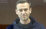 Европейский суд по правам человека потребовал отРоссии освободить Навального