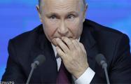 Ночной кошмар Путина