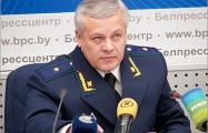 Памёр экс-намеснік генпракурора Віктар Конан
