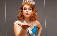 Белоруска стала четвертой на «Мисс мира плюс-сайз»