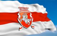 У Гароднi адзначылi cвята нацыянальных Герба і Сцяга