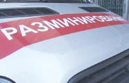 В Минске эвакуировали вуз из-за снаряда времен войны