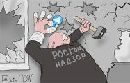 Нестрашные угрозы Роскомнадзора