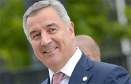 В Черногории состоялась инаугурация президента Мило Джукановича