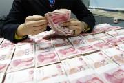 Китайские контрабандисты попытались получить вознаграждение за свое преступление