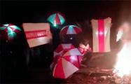 Дзержинские партизаны вышли на вечерний протест