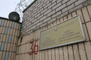 Бывшие заключенные: Целый этаж тюрьмы на Окрестина занят проститутками