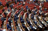 Решение Зеленского о роспуске Рады обжаловано в Конституционном суде Украины