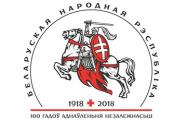 Витебская художница готовит гобелен к 100-летию БНР
