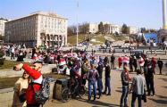 В Киеве на Майдане Независимости поддержали белорусов