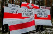 Солигорские партизаны вышли на акцию протеста