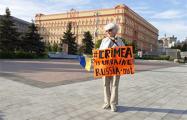 «Крым будет деоккупирован, Донбасс тоже»: в Москве провели одиночные пикеты
