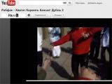 """""""Рабфак"""" пожаловался на политическую цензуру в YouTube"""