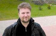 Максим Винярский: Скажи «Баста!» лукавому кривосудию