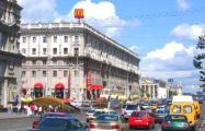 Российские компании продолжают экспансию на белорусский рынок