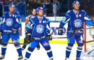 Минское «Динамо» проиграло первый матч в КХЛ