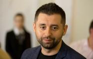 Глава фракции «Слуга народа» назвал версии появления прослушки Гончарука