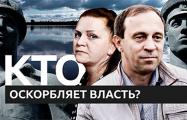 «Россия потихоньку разрушается»