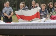 В Поставах простились с отважной белорусской патриоткой Алесей Фурс