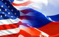 США перешли Рубикон